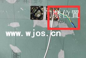办公网络综合布线系统监控门禁工程技术要求及验收规范