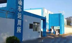 深圳动车运用所外围墙网络智能监控维护与安装调试