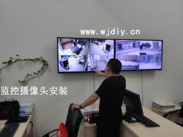 南山区远程实时监控 深圳远程监控网络监控安装公司