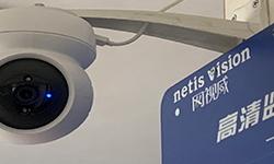 红外线监控摄像头的优势 红外线监控摄像头的特点