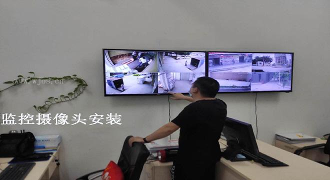 日海智能科技股份有限公司安防监控摄像头安装.jpg