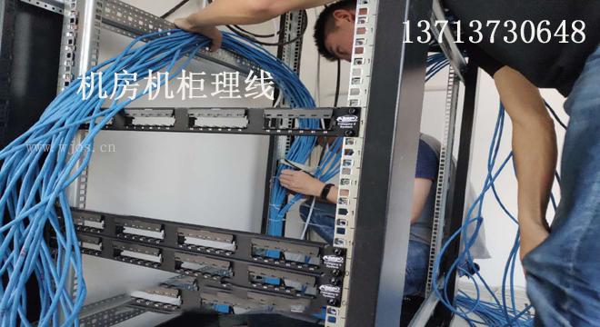 弱电机房的标准 弱电综合布线系统机房的标准.jpg