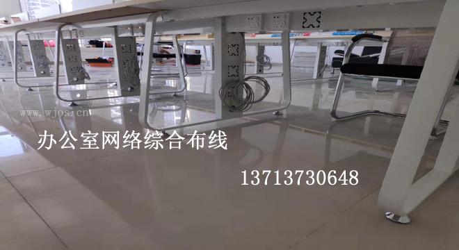 屏蔽机房的特殊处理方法作用 屏蔽机房的屏蔽方法与接地方式.jpg