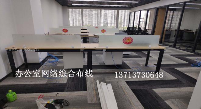 办公室装修如何布线 深圳办公室强弱电布线公司.jpg