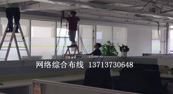 弱电网络布线怎么收费 深圳弱电网络布线公司.jpg