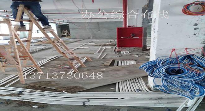 深圳逸湖二街附近综合布线工程 智能化弱电综合布线安装公司.jpg