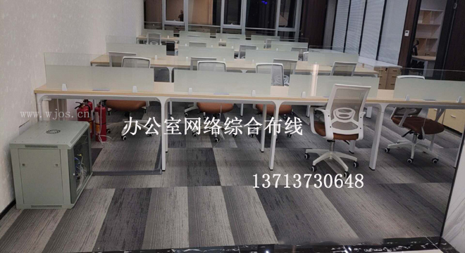 弱电工程施工流程和规范 深圳弱电工程公司.jpg